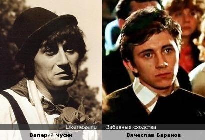 Клоун Валерий Мусин и актёр Вячеслав Баранов