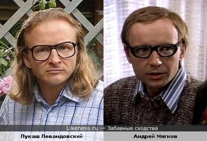 Актёры Андрей Мягков в роли Жени Лукашина и Лукаш Левандовский