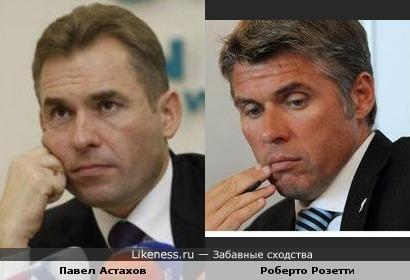 Судья и адвокат.. (Адвокат Павел Астахов и футбольный арбитр Роберто Розетти)