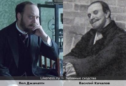 Два актёра- два образа.. (Пол Джаматти и Василий Качалов )