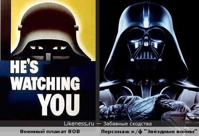 """Всё в истории повторяется... Плакат времён ВОВ и афиша к/ф """"Звёздные войны"""""""