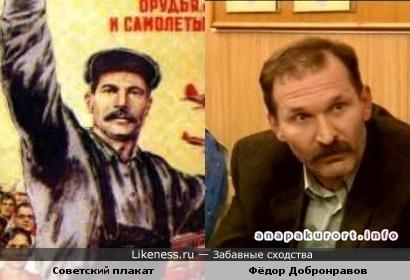 ромашов актер советского кино