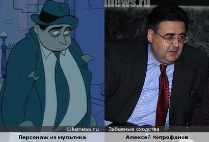 Депутат Алексей Митрофанов и персонаж из мультфильма