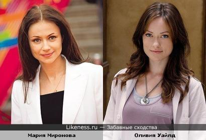 Актрисы Оливия Уайлд и Мария Миронова