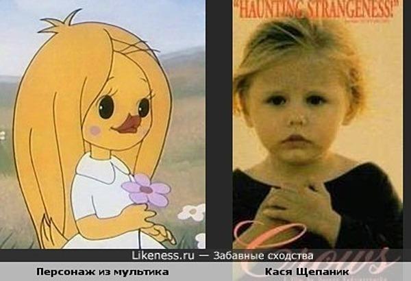 Персонаж из мультика про утёнка и маленькая актриса Кася Щепаник
