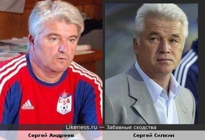 Интересно, как игроки их различают?... ( Два футбольных тренера Сергей Андреев и Сергей Силкин)