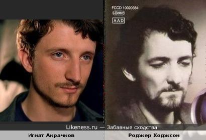 """Актёр Игнат Акрачков и лидер гр.""""Supertramp"""" Роджер Ходжсон"""