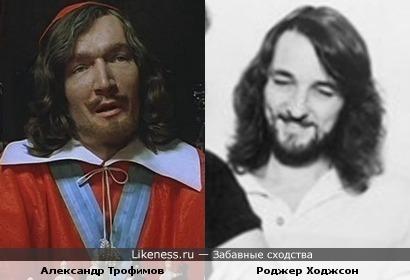 Актёр Александр Трофимов в роли кардинала и лидер гр. Supertramp Роджер Ходжсон