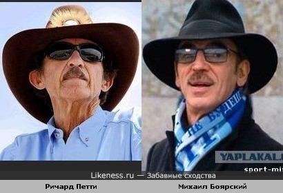 Всё дело не только в шляпах.. ( Легендарный гонщик Ричард Петти и Михаил Боярский...)