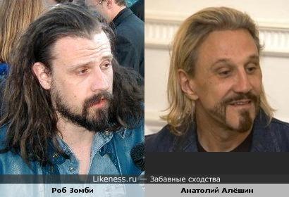 До и после услуг стилиста...( Певцы Роб Зомби и Анатолий Алёшин )