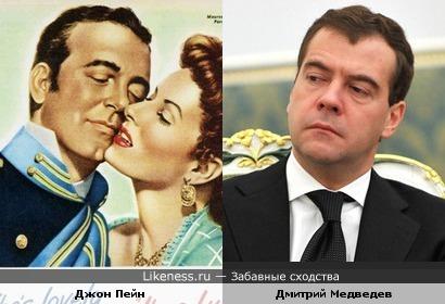 Президент Дмитрий Медведев и актёр Джон Пейн на рекламном постере.. ( Может хоть на часок сменить президентское кресло....???)