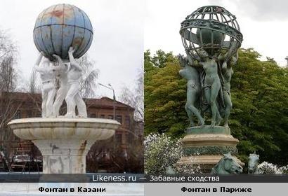 """Фонтан """"Четыре части света"""" в Париже и Фонтан в Казани.."""
