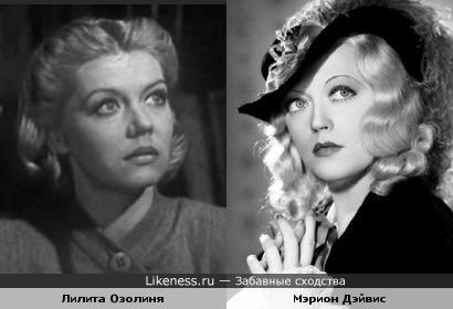Актрисы Лилита Озолиня и Мэрион Дэйвис