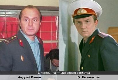 Два актёра- два милиционера- два образа.. ( Андрей Панин и О. Козалетов)