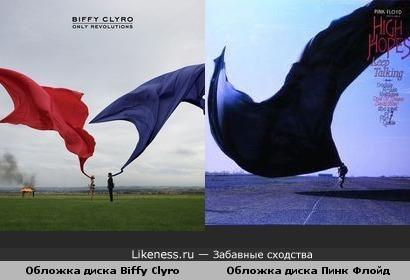 Две рок-группы.. два альбома.. две обложки.. ( шотландская Biffy Clyro и английская Pink Floyd)
