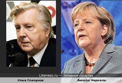 Канцлер Германии Ангела Меркель и художник Илья Глазунов