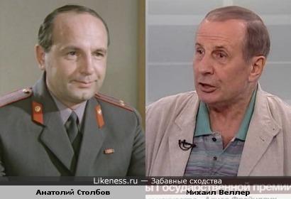 Актёр Анатолий Столбов и писатель Михаил Веллер
