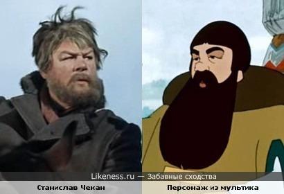 "Похоже, что прообраз персонажа из м/ф ""Снегурочка"" взяли с актёра Станислава Чекана"