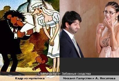 """Персонажи из м/ф """"Внимание, обезьянки"""" и Михаил Галустян и Анна Носатова"""