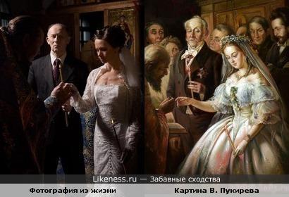 """""""Неравный брак"""" Две картины... одна из жизни- другая из """"Третьяковской Галереи"""""""