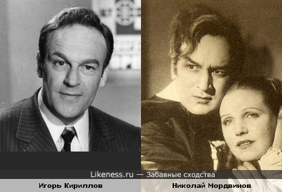 Николай Мордвинов и Игорь Кириллов ( в далёком детстве почему-то казалось, что в роли Арбенина снимался диктор И. Кирилов )
