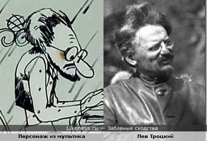"""Лев Троцкий и персонаж из м/ф """"Весёлая Карусель"""""""