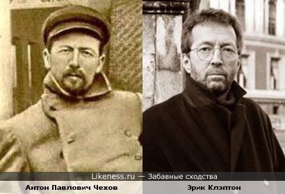 Великий писатель и великий гитарист.. ( А.П. Чехов и Эрик Клэптон )