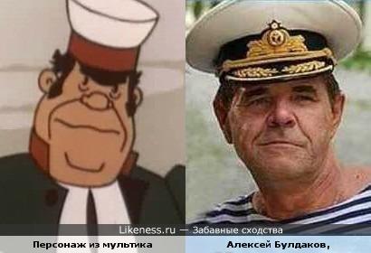 Персонаж из мультфильма и актёр Алексей Булдаков,