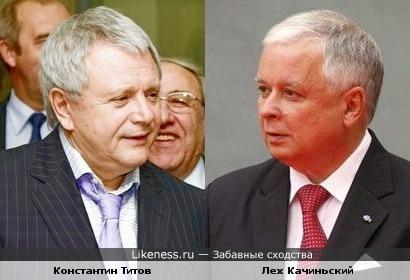 Президент Польши Лех Качиньский и политик Константин Титов