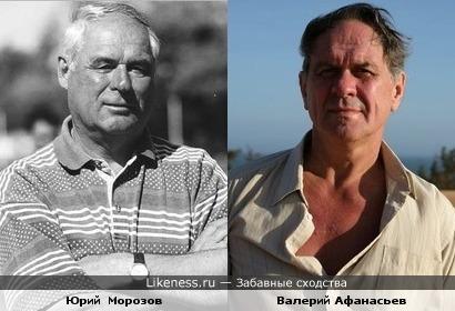 """Тренер """"Зенита"""" (ОВП) Юрий Морозов и актёр Валерий Афанасьев..."""