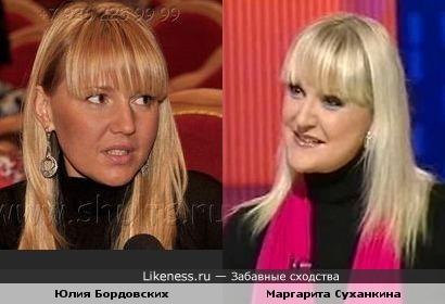 Певица Маргарита Суханкина и телеведущая Юлия Бордовских