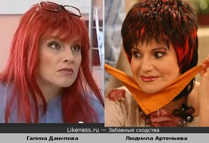 Актрисы Людмила Артемьева и Галина Данилова