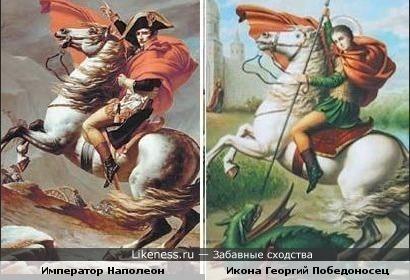 Икону срисовали с Наполеона.......