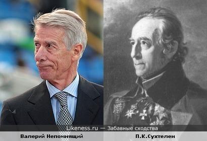Тренер Валерий Непомнящий и портрет П.К.Сухтелена