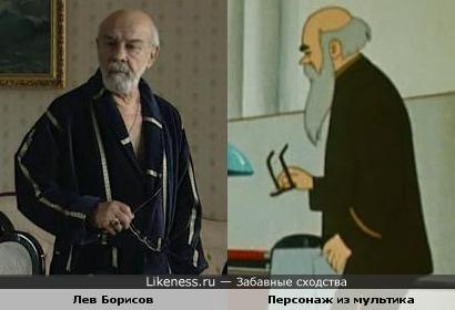Персонаж советиского мультфильма очень напомнил Льва Борисова в роли Антибиотика..
