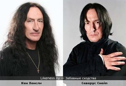 Северус Снейп и легенда Uriah Heep Кен Хенсли