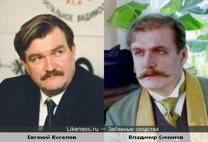 Актёры Владимир Симонов и телеведущий Евгений Киселев