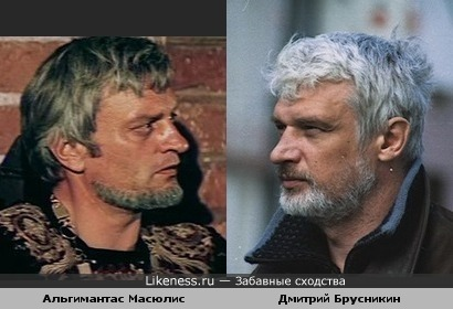 Актёры Дмитрий Брусникин и Альгимантас Масюлис