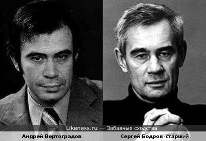 Режиссёр Сергей Бодров-старший и актёр Андрей Вертоградов