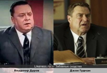 Два фильма- два образа... Актёр Джон Гудман и дрессировщик Владимир Дуров