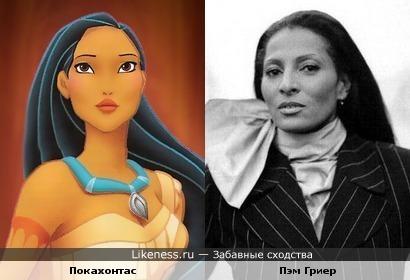 Персонаж из одноимённого мультфильма Покахонтас и актриса Пэм Гриер