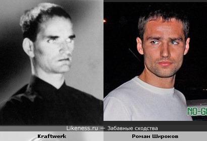 """А, ещё, Роман Широков, кроме выступления за Зенит подрабатывает в группе """"Kraftwerk"""""""