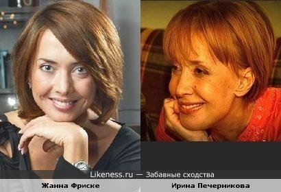 """""""Как молоды мы были......"""" Певица Жанна Фриске и актриса Ирина Печерникова"""