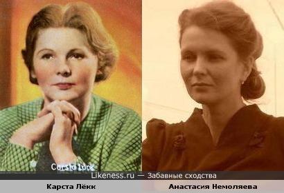 Актрисы Анастасия Немоляева и Карста Лёкк