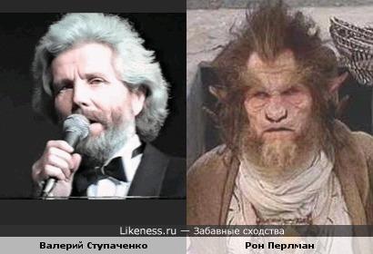 """Актёр Рон Перлман ( в образе) и вокалист ВИА """"Поющие Гитары"""" Валерий Ступаченко"""
