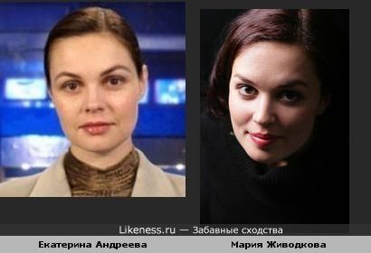 Актриса Мария Живодкова и телеведущая Екатерина Андреева