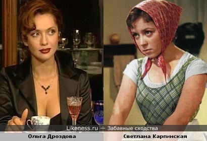 Актрисы Ольга Дроздова и Светлана Карпинская
