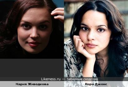 Певица и пианистка Нора Джонс и актриса Мария Живодкова