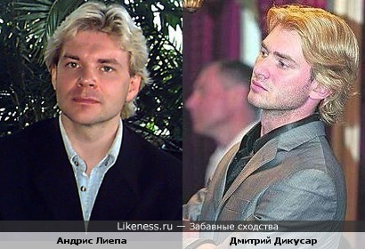 Все танцоры на одно лицо........Андрис Лиепа и Дмитрий Дикусар