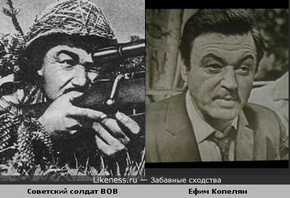 Актёр Ефим Копелян во время ВОВ был снайпером....